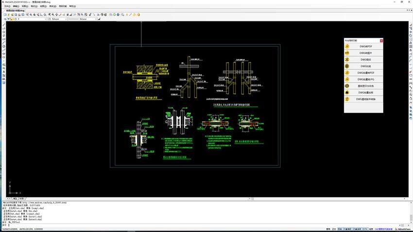 梦想CAD软件  64位截图4