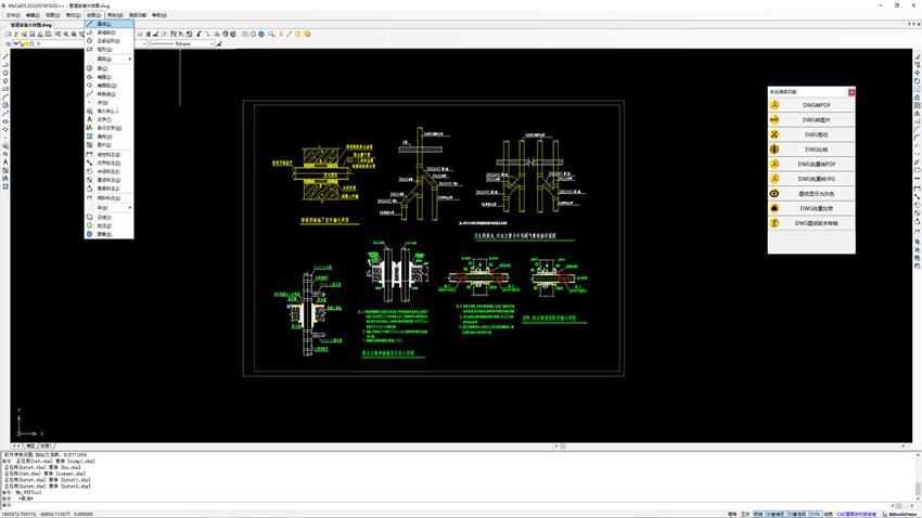 梦想CAD软件  64位截图6