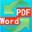 pdf转换成word转换器免费版 2019 免费版