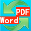 pdf轉換成word轉換器免費版