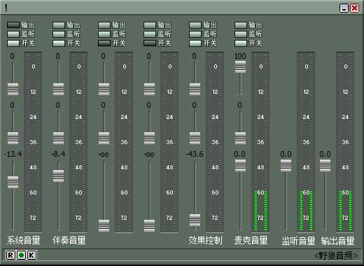 kx驱动极速版截图3