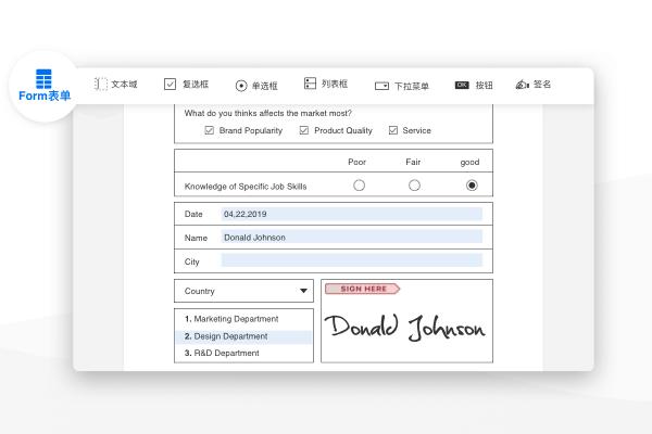 PDF Reader Pro截图4