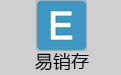 易(E)销存店铺收银软件段首LOGO