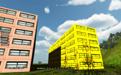 建筑太阳光照实时模拟软件