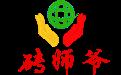 砖师爷砖厂行业管理系统软件段首LOGO