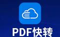 PDF快转段首LOGO