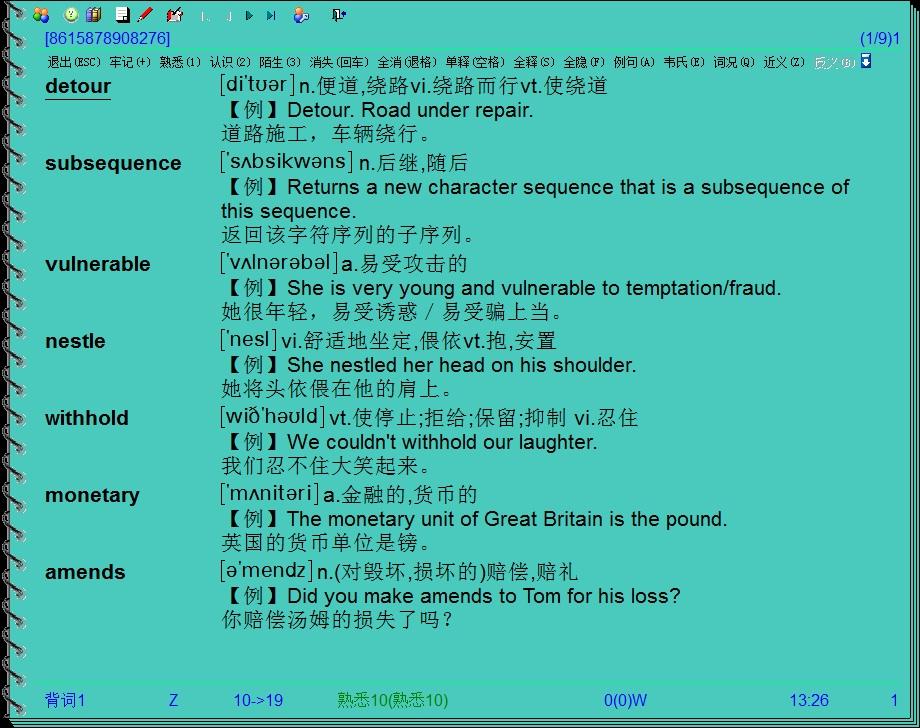 时光英语软件截图4