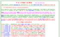 中文4笔输入法段首LOGO