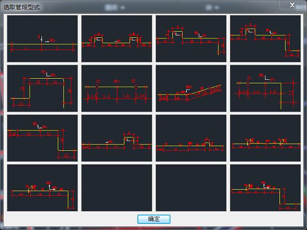 管道强度和应力计算软件截图1