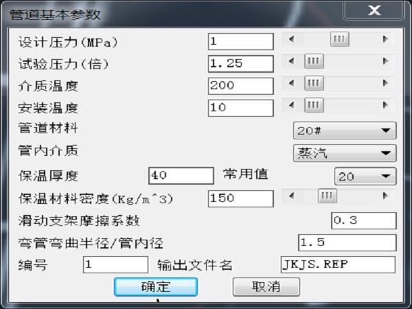 管道强度和应力计算软件截图2