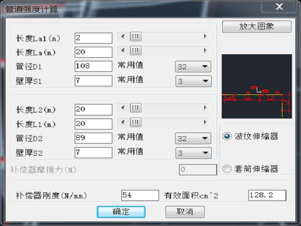 管道强度和应力计算软件截图3