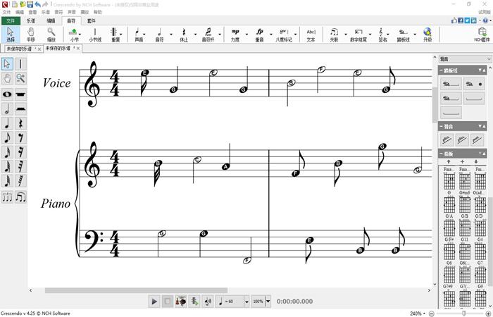 NCH Crescendo乐谱编辑作曲打谱软件截图4