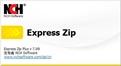 NCH Express Zip文件文档压缩解压软件段首LOGO