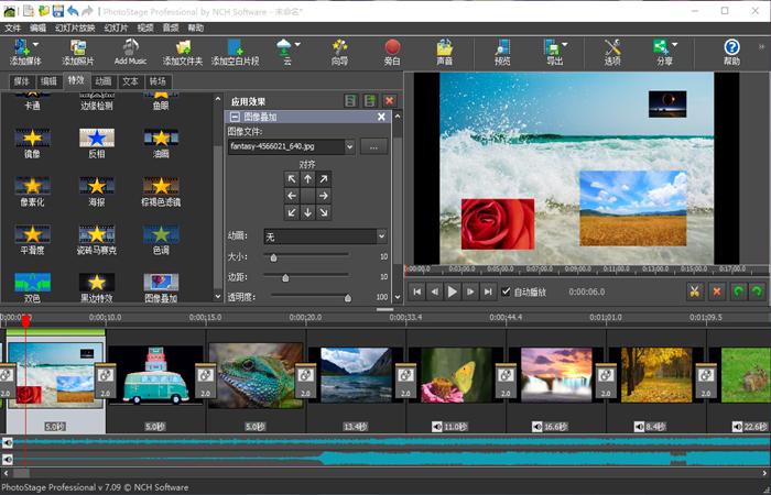 NCH PhotoStage电子相册幻灯片制作软件