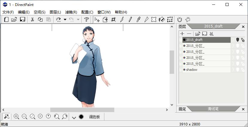 DirectPaint 绘画软件截图1