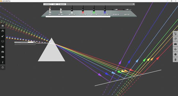 矩道初中物理VR 3D虚拟仿真实验室(演示版)截图5