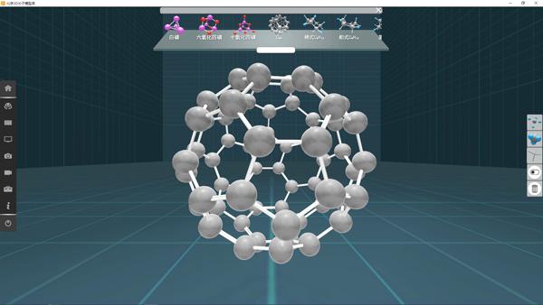 矩道初中化学VR 3D虚拟仿真实验室(演示版)截图6