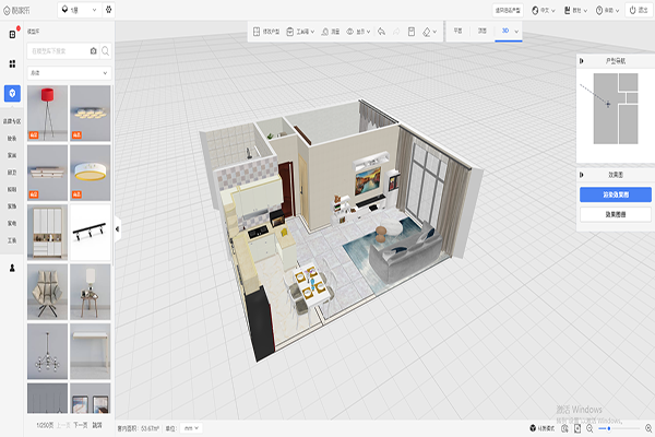 酷家乐3D室内装修设计软件 64位截图1