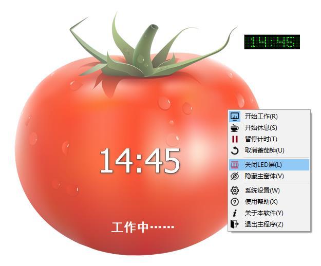 云冰标准蕃茄钟(32位)截图1