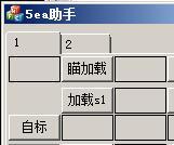 5ea助手截图1