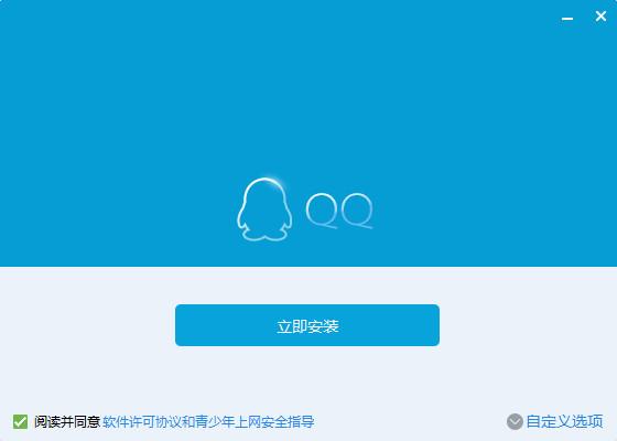 腾讯QQ2016截图