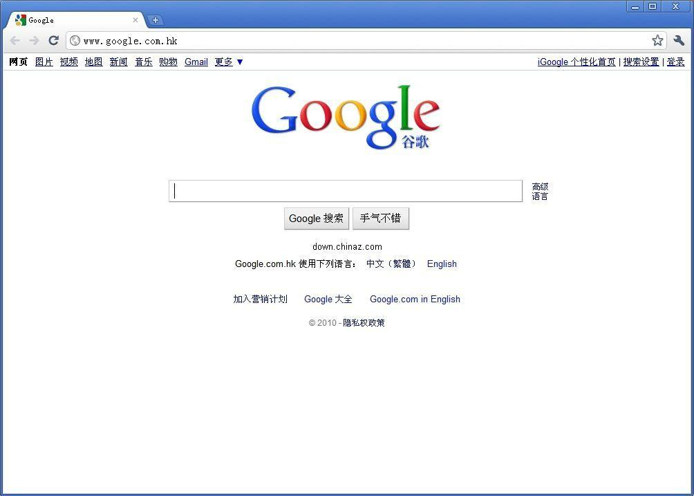 谷歌浏览器Google Chrome截图1