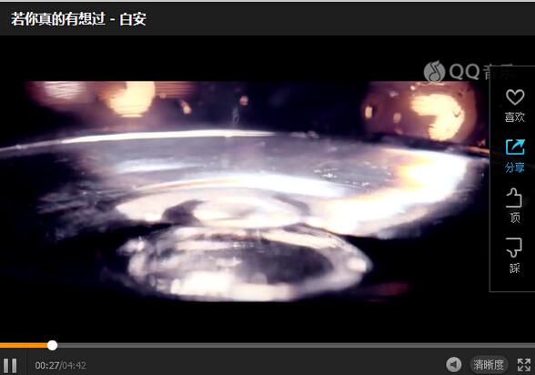 QQ音樂截圖4