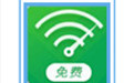 UC免费WiFi段首LOGO