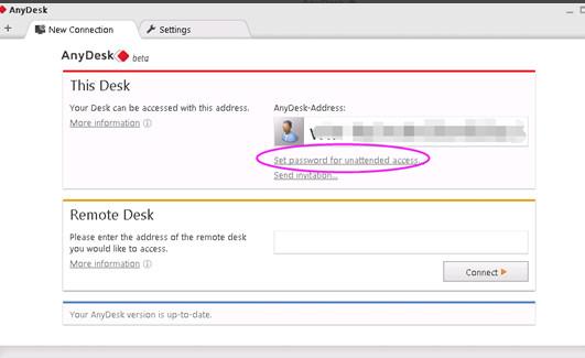 AnyDesk(远程控制软件)截图2
