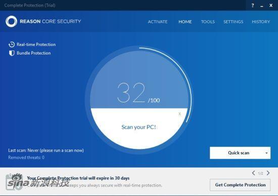 Reason Core Security截图1