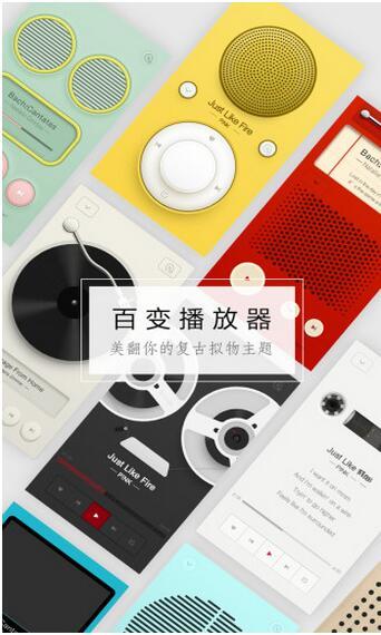 QQ音樂截圖1