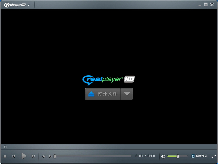 RealPlayer HD截图1