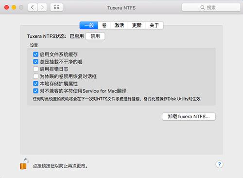 Tuxera NTFS mac读写NTFS磁盘工具截图1