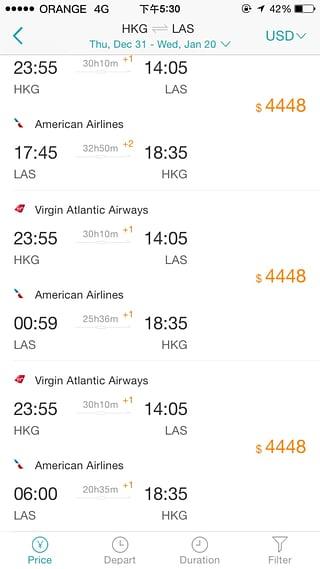 去哪儿机票截图