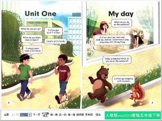 人教版pep小学英语五年级下册点读软件截图1