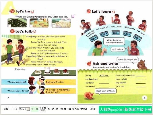 人教版pep小学英语五年级下册点读软件截图2