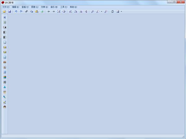 梦幻影楼软件截图