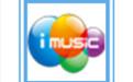 爱音乐PC客户端