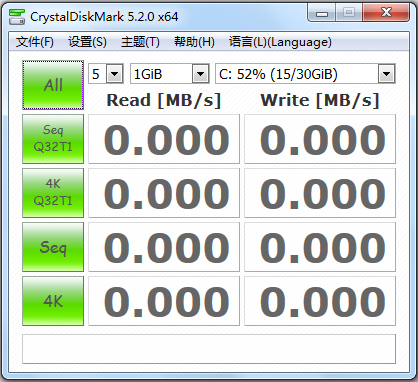 CrystalDiskMark(硬盘检测工具)