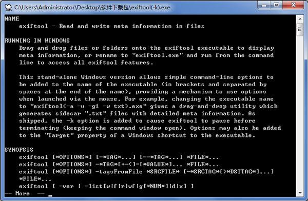 ExifTool(图片信息查看工具)截图