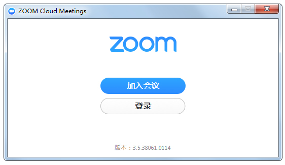 zoom cloud meetings(视频会议软件)