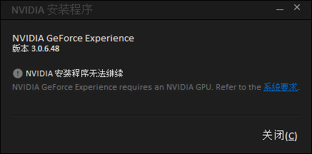 NVIDIA GeForce Experience(显卡驱动更新软件)