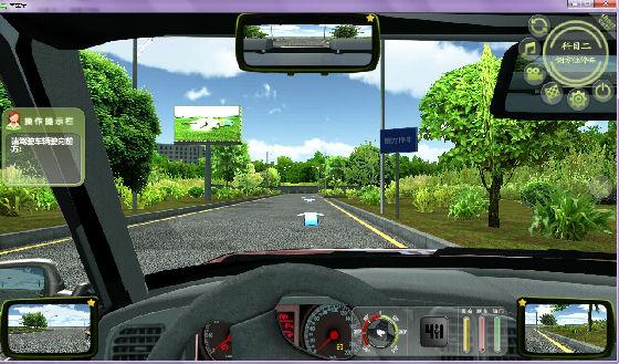 汽车模拟驾驶(学车宝)截图3