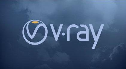 Vray for 3dsmax2012 (32位)截图1