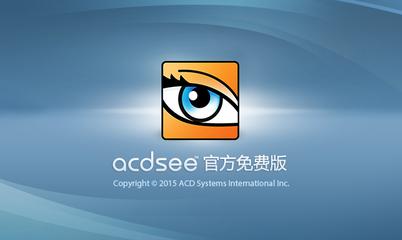 ACDSee Pro段首LOGO