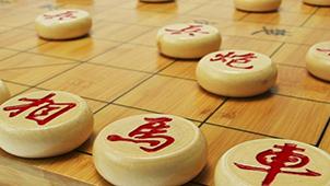 中国象棋免费下载