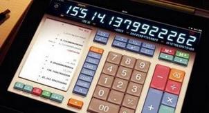 个税计算器
