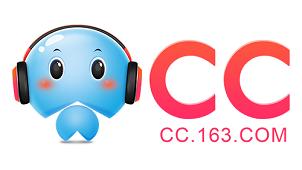 网易CC专区