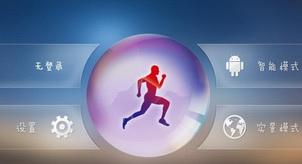 跑步鸿运国际娱乐