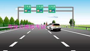 驾驶员模拟考试